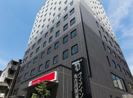 Via Inn Nagoya Station Tsubaki-cho, hotel in Nagoya