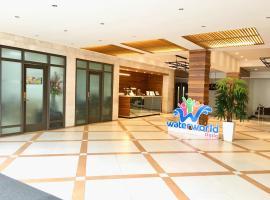 Eon Centennial Resort Hotel & Waterpark, hotel in Iloilo City
