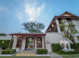 Villa Klang Wiang, отель в Чиангмае