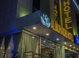 Al Muhaidb Al Takhasosi Hotel, apart-hotel em Riyadh