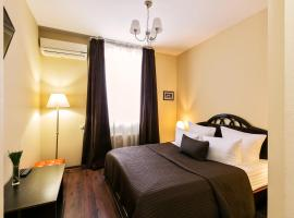 Antis House Uninn, hotel near Vnukovo International Airport - VKO,