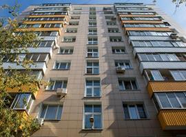 Уютные апартаменты в самом центре Москвы, hotel near Gorky Park, Moscow