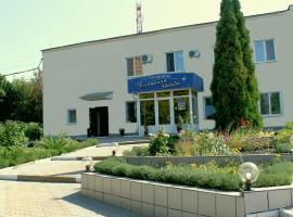 Гостиница Полярная Звезда, отель в Белгороде