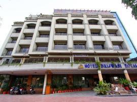 Brijwasi Royal, accessible hotel in Mathura