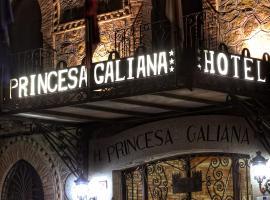 Princesa Galiana, hotel em Toledo