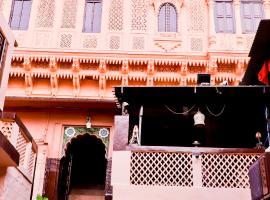 Singhvi's Haveli, hotel in Jodhpur