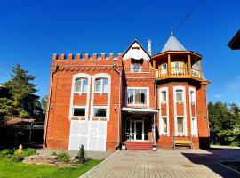 Постоялый Двор, отель в Томске