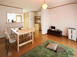 大阪 豊崎 Araki House #YF1, B&B in Osaka
