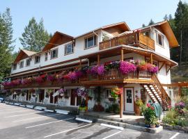 Gateway Motel, motel in Radium Hot Springs