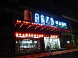 Gaodi Center Boutique Hotel, hotel near Diwopu Airport - URC, Ürümqi