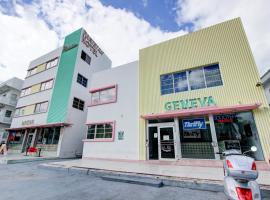Geneva Hotel, hotel near Lincoln Road, Miami Beach