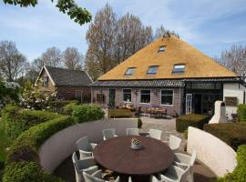 Shepherds House B&B, hotel dicht bij: Station Castricum, Limmen