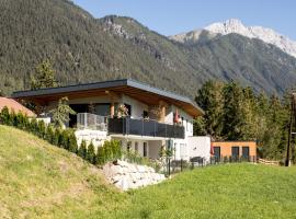Alpenperle, vacation rental in Obsteig