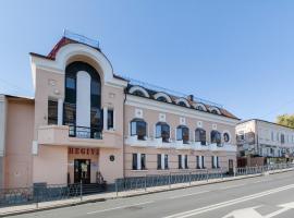 Отель Регина Университетская, отель в Казани, рядом находится Мечеть аль-Марджани