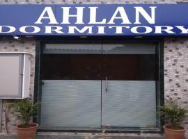 Ahlan Dormitory, hostel in Mumbai