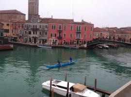 Casa vacanze Giulia, hotel in Murano