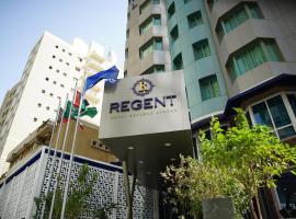 Regent Hotel Apartments، مكان عطلات للإيجار في الكويت
