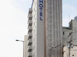 Toho Hotel, hotel near Kanshizume of Wells, Osaka
