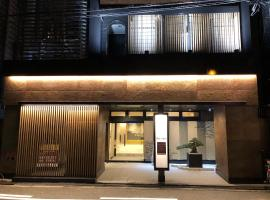 Hotel Be-zen shimanouchi, hotel near Nipponbashi Catholic Church, Osaka