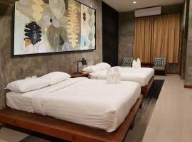 D Huahin Vintage & Loft, hotel in Hua Hin