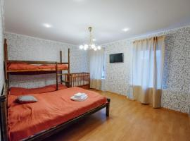 Apartment on Sovetskaya, отель, где разрешено размещение с домашними животными в Костроме
