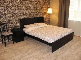 Apartment Ashari, апартаменты/квартира в Великом Новгороде