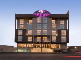 Boudl Corniche, hotel em Dammam