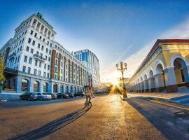 KEY апарт-отель, hotel in Ufa