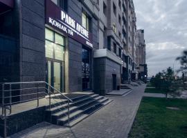 Hotel Park Avenue, hotel in Astana