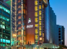J5 Hotels – Port Saeed, hotel near Deira City Centre Metro Station, Dubai