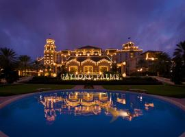 Gaylord Palms Resort & Convention Center, hotel in Orlando