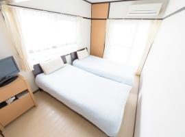 COCOSTAY Felice, appartamento a Hiroshima