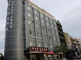 ST. MORITZ BUSINESS HOTEL, hotel near Aeon Mall, Phnom Penh