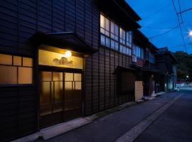 Sofuan, hotel near Ozaki Shrine, Kanazawa