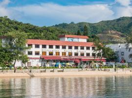 Silvermine Beach Resort, ferieanlegg i Hong Kong