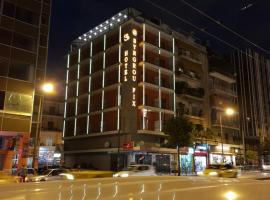 Hotel @Syngrou Fix, hotel near University of Athens - Central Building, Athens