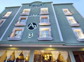 Ajwa 3, apart-hotel em Al Khobar