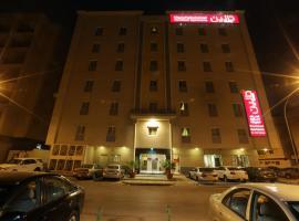 Taleen Al Malaz Hotel Apartments, hotel em Riyadh