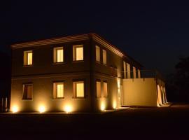 Ca' Vascon Alloggio Agrituristico, hotel near Parco Regionale dei Colli Euganei, Villa Estense