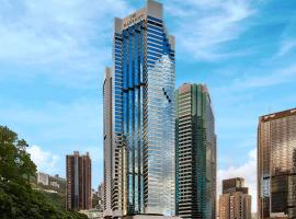 JW Marriott Hotel Hong Kong, отель в Гонконге