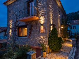 Ontas Guesthouse, отель в Арахове