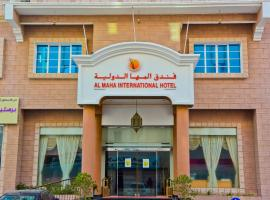Al Maha International Hotel, hotel near Muscat International Airport - MCT, Muscat
