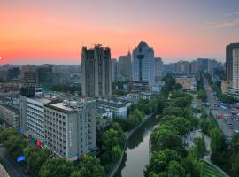 EBO Hotels Hangzhou Wulin Plaza, hotel Hangcsouban