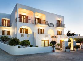 Panos Luxury Studios, hotel in Parikia