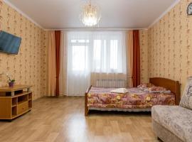 Самое сердце столицы, отель в Казани