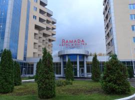Ramada Hotel & Suites by Wyndham Alabuga, отель в Елабуге