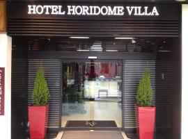 Hotel Horidome Villa, hotel low cost a Tokyo