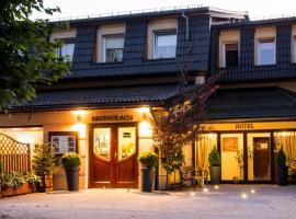 Hotel Relax – hotel w pobliżu miejsca Rodzinny park rozrywki Energylandia w mieście Kęty
