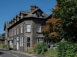 Wanslea Guest House, luxury hotel in Ambleside