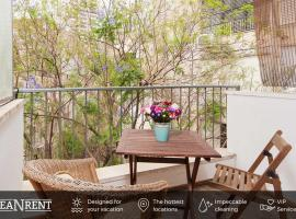 Excellent City Centre Apts w/ Balcony by Sea N' Rent, מלון בתל אביב